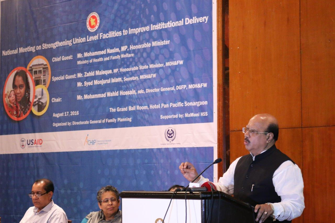 Strengthened union health facilities could transform Bangladesh's