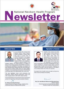 First Page of the NNHP Newsletter including Editorial Note and Speaker's Corner
